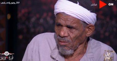 أقدم شيال فى مصر بطل فيديو اليوم السابع يبكى على الهواء مع بسمة وهبة