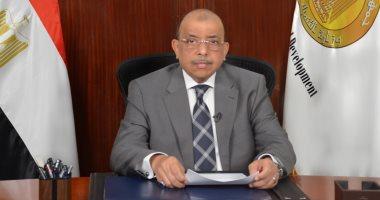 وزير التنمية المحلية يكشف عن التهام الزيادة السكانية لجهود التنمية