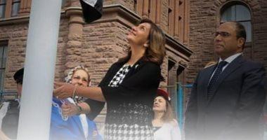وزيرة الهجرة ترعى انطلاق شهر الحضارة المصرية بمقاطعة أونتاريو بكندا