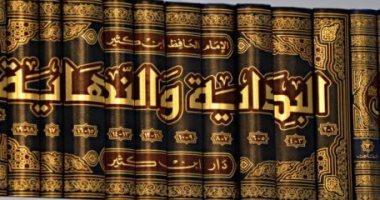 ما يقوله التراث الإسلامى.. المسلمون يستقبلون العام الثانى عشر للهجرة