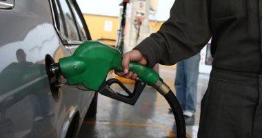 لجنة تسعير البنزين تجتمع قريبا لتحديد الأسعار الجديدة للربع الثانى 2021