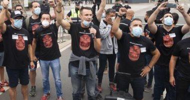 احتجاجات فى اسبانيا بسبب تسريح العمالة على خلفية أزمة كورونا