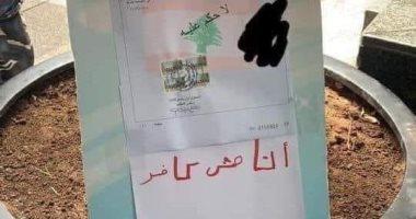 """أنا مش كافر بس الجوع """"كافر"""".. انتحار مواطن لبنانى بسبب الجوع والفقر """"صور"""""""