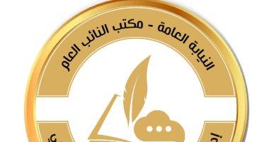 التحريات: المتنمران على الطفل السودانى اعتادا تصوير مقاطع ونشرها للتربح