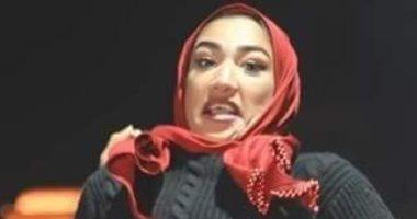 """مصدر يكشف تفاصيل ضبط """"دينا مراجيح"""".. ومدير أعمالها: """"هتبطل تعمل فيديوهات"""""""