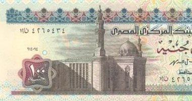 شاهد.. مسجد السلطان حسن معجزة معمارية تزين الـ100 جنيه