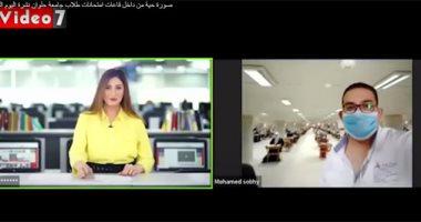 موجز اليوم السابع.. استكمال مفاوضات سد النهضة وتطورات أزمة تحرش أحمد بسام