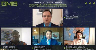 الأمم المتحدة للتنمية الصناعية تطلق السلسلة العالمية للتصنيع (GMIS) لعام 2020