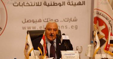 المستشار لاشين إبراهيم رئيس الوطنية للانتخابات- أرشيفية