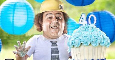 """تورتة الـ 40.. شيكو يرد على تهنئات الجميع بعيد ميلاده """"صورة"""""""