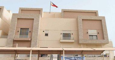 سفارة الفلبين فى الكويت تعلق خدماتها أسبوعين بسبب إصابة موظف بكورونا