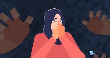 التحرش الجنسى