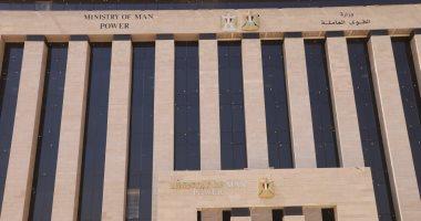 وزير القوى العاملة يتفقد مبنى الوزارة بحى الوزارات فى العاصمة الإدارية