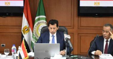 أشرف صبحى يشهد افتتاح اجتماع مجلس وزراء الشباب والرياضة العرب بالفيديو كونفرنس