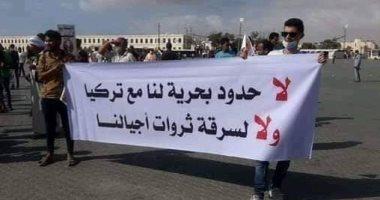 بث مباشر.. مظاهرات بنغازى ضد التدخل التركى فى ليبيا