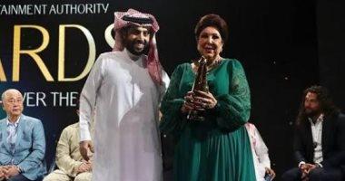 آخر رسالة للراحلة رجاء الجداوي للمستشار تركي ال الشيخ والمنتج حمادة إسماعيل
