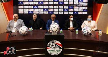 ما هي صلاحيات لجنة الانضباط لردع المتجاوزين في حق مسئولي الكرة المصرية؟