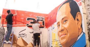 جرافيتى جديد بصورة الرئيس السيسي وذكريات 30 يونيو.. فيديو