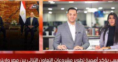 موجز اليوم السابع ..السيسي يتابع المشروع القومي لرصف الطرق..ومدبولي يتوعد مخالفي البناء