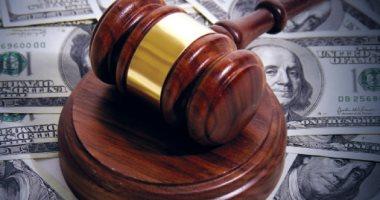 عقوبة قانون الإفلاس الجديد تصل إلى الحبس و500 ألف جنيه غرامة