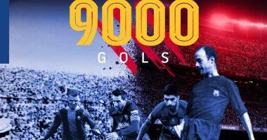 بعد رباعية فياريال.. برشلونة يصل للهدف 9000 فى تاريخه