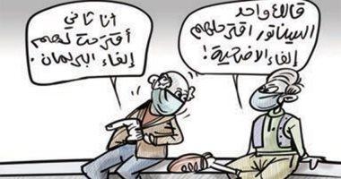 كاريكاتير صحيفة جزائرية.. سخط المواطنين على دور البرلمان الجزائرى