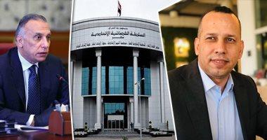 سفير بريطانيا فى بغداد: على المجتمع الدولى دعم العراق للتوصل لقتلة الهاشمى