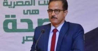 6 مستشفيات بالإسكندرية لتوقيع الكشف الطبى على المرشحين لمجلس الشيوخ