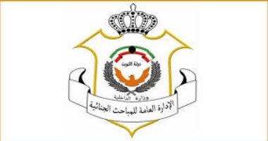 الراى: طعن مصرى بالكويت والتحقيقات جارية لكشف ملابسات الجريمة