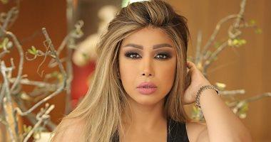المذيعة أروى: حالتى النفسية سيئة بسبب الأوضاع فى لبنان