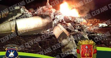 صور.. جيش فنزويلا يعلن إسقاط طائرة أمريكية اخترقت أجوائهم