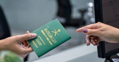 السعودية نيوز |                                              جواز سفر عربى يتيح الدخول لـ 77 دولة دون تأشيرة .. تعرف عليه
