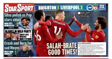 الصحف الإنجليزية بعد فوز ليفربول: صلاح برايت الأوقات السعيدة!.. صور