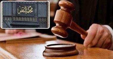 """فريد من نوعه.. حكم قضائى ببراءة """"أخ"""" من تهمة عدم تسليم شقيقاته للإرث"""