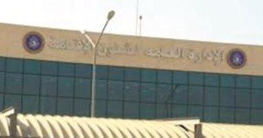 """قرار يهم المصريين فى الكويت بشأن """"الإقامة"""".. اعرف التفاصيل"""
