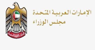 الإمارات: تعديلات على قرارات إقامة الوافدين والتأشيرات.. تعرف عليها