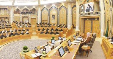 السعودية نيوز |                                              مجلس الشورى السعودى يوافق على مشروع مكافحة التستر للتصدى لهروب الوافدين
