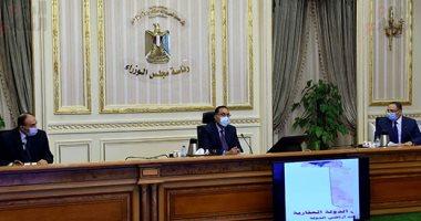 رئيس الوزراء يُتابع موقف حجز المرحلة الثالثة للخريطة الاستثمارية الصناعية