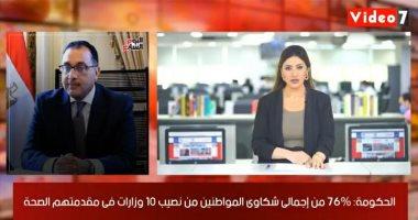 فتح باب الترشح لـ الشيوخ.. وتحذيرات من أناجيل مزورة.. بموجز أخبار اليوم السابع