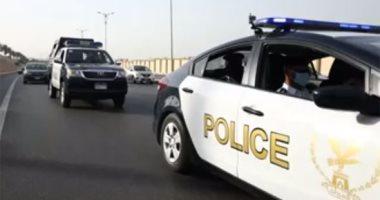 فيديو..تعرف على جهود الداخلية فى حفظ الأمن بالشارع خلال أسبوع