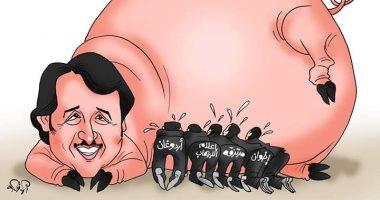 أردوغان والإخوان والمرتزقة يحلبون أمير الإرهاب.. كاريكاتير