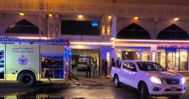 صور.. مصرع موظفة وإصابة 7 بحريق اندلع بقاعة أفراح أحد المطاعم بالبحرين