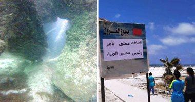 النيابة تستجوب مسئولى السياحة والمصايف فى حادث غرق 11 شخصا بشاطىء النخيل