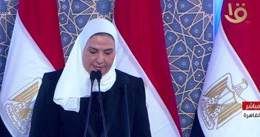 وزيرة التضامن: نسمح للجمعيات الأهلية لتوفيق أوضعها فى مدة عام من الآن