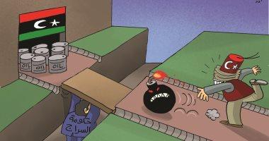كاريكاتير صحيفة إمارتية.. ميليشيات السراج تساعد تركيا لنهب النفط الليبى