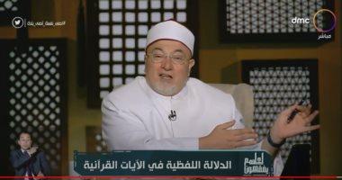 فيديو.. خالد الجندى: هذا دور الشعب بجانب الدولة فى أزمة سد النهضة