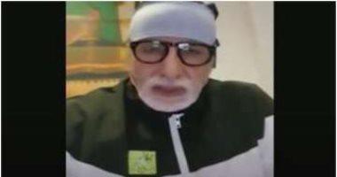 تعرف على حقيقة ظهور أميتاب باتشان فى فيديو من داخل المستشفى