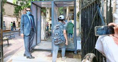 التعليم : ضبط طالب فى سوهاج حاول الغش باستخدام محمول