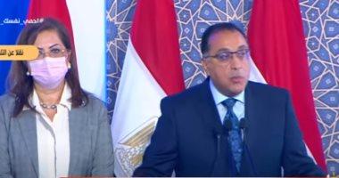رئيس الوزراء: توقعات بوصول نسب النمو إلى 3.8 % رغم أزمة كورونا