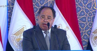 وزير المالية: رصدنا 79 مليار جنيه لإنشاء 310 آلاف وحدة سكنية فى غضون 3 سنوات